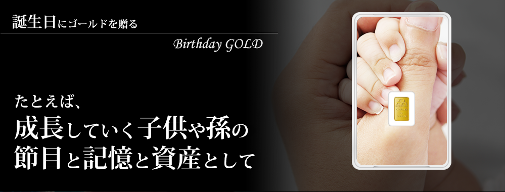 Birthday-GOLD