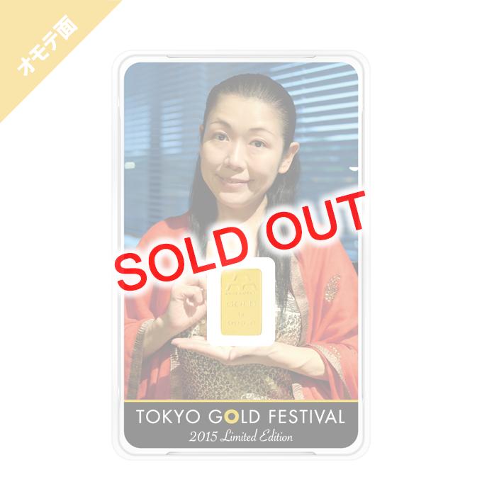 sold_out_ゴールドフェスタ2015限定_ウルフ村田インゴットカード_1g上付き