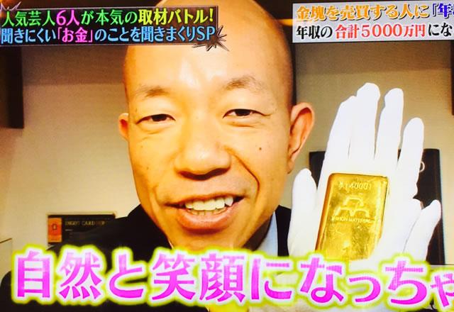 テレビ朝日4